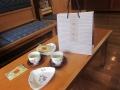 柿右衛門さんでお茶を呼ばれた