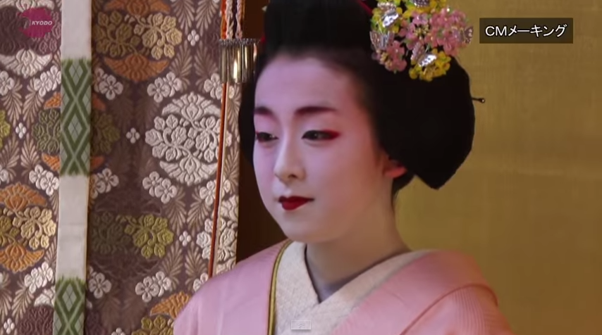 MAIKO1.png