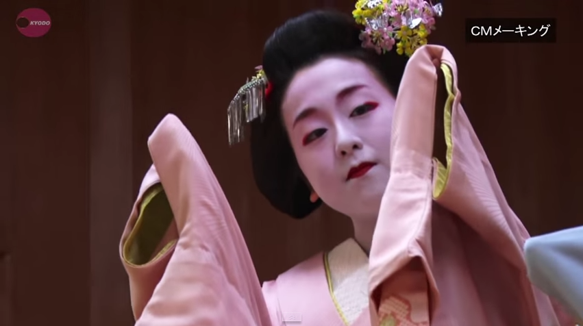 MAIKO2.png