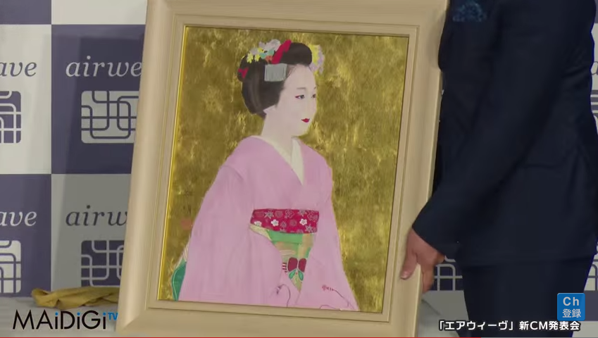 MAIKO5.png