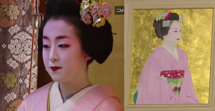MAIKO7.png