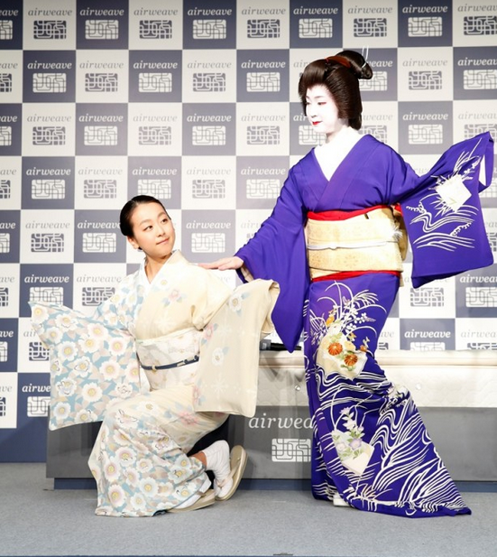 MAIKO8.png