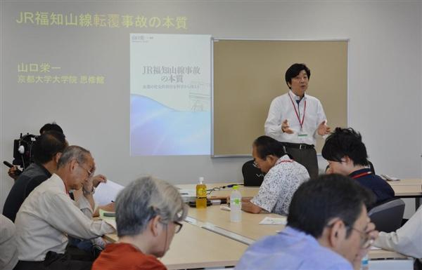0603JR脱線事故の遺族らが「組織罰」を考える会合開く