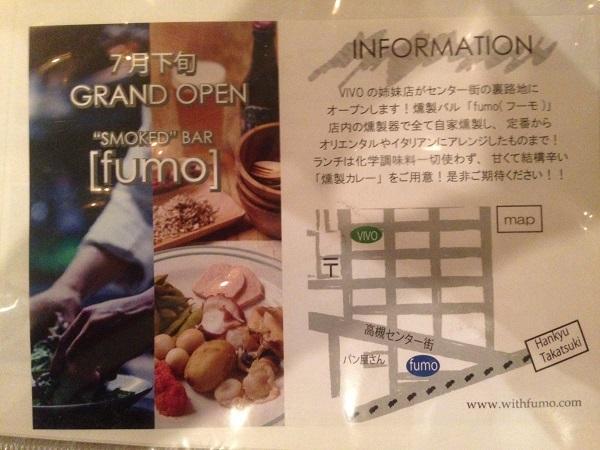 0630人気イタリアン「ヴィヴォ」の姉妹店が7月下旬オープン