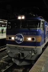 EF510_Hokutosei_173