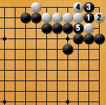 詰碁1_解答1