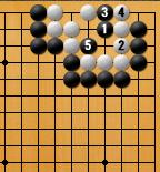 詰碁2_解答