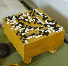 囲碁とは1