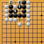 詰碁4_解2