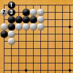 詰碁5_解