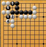 詰碁8_解