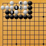 詰碁10_解2