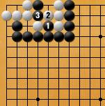 詰碁10_解3