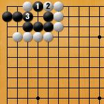 詰碁11_解2