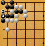 詰碁13_解1