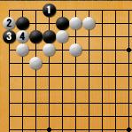 詰碁14_解2