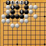 詰碁15_解1