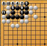 詰碁15_解2