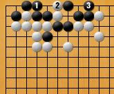 詰碁16_解1