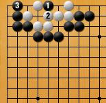 詰碁17_解1