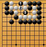 詰碁18_解1