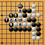 手筋3_解答2