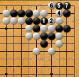 手筋5_解2