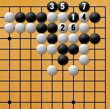 手筋5_解3