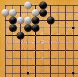 詰碁3-3