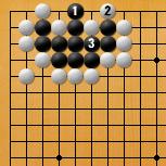 詰碁3-1解