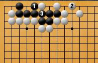 詰碁3-2解