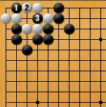 詰碁3-3解