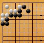 詰碁3-4