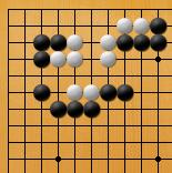 詰碁3-5