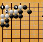 詰碁3-4解