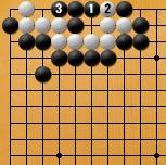 詰碁3-6解