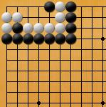 詰碁3-9