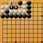 詰碁3-9_解