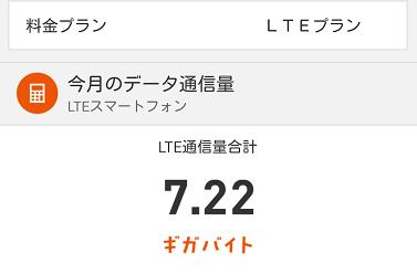 au_7G_LTEプラン
