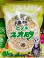 ネオ砂 ヒノキ