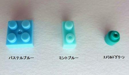 nano_color_450.jpg