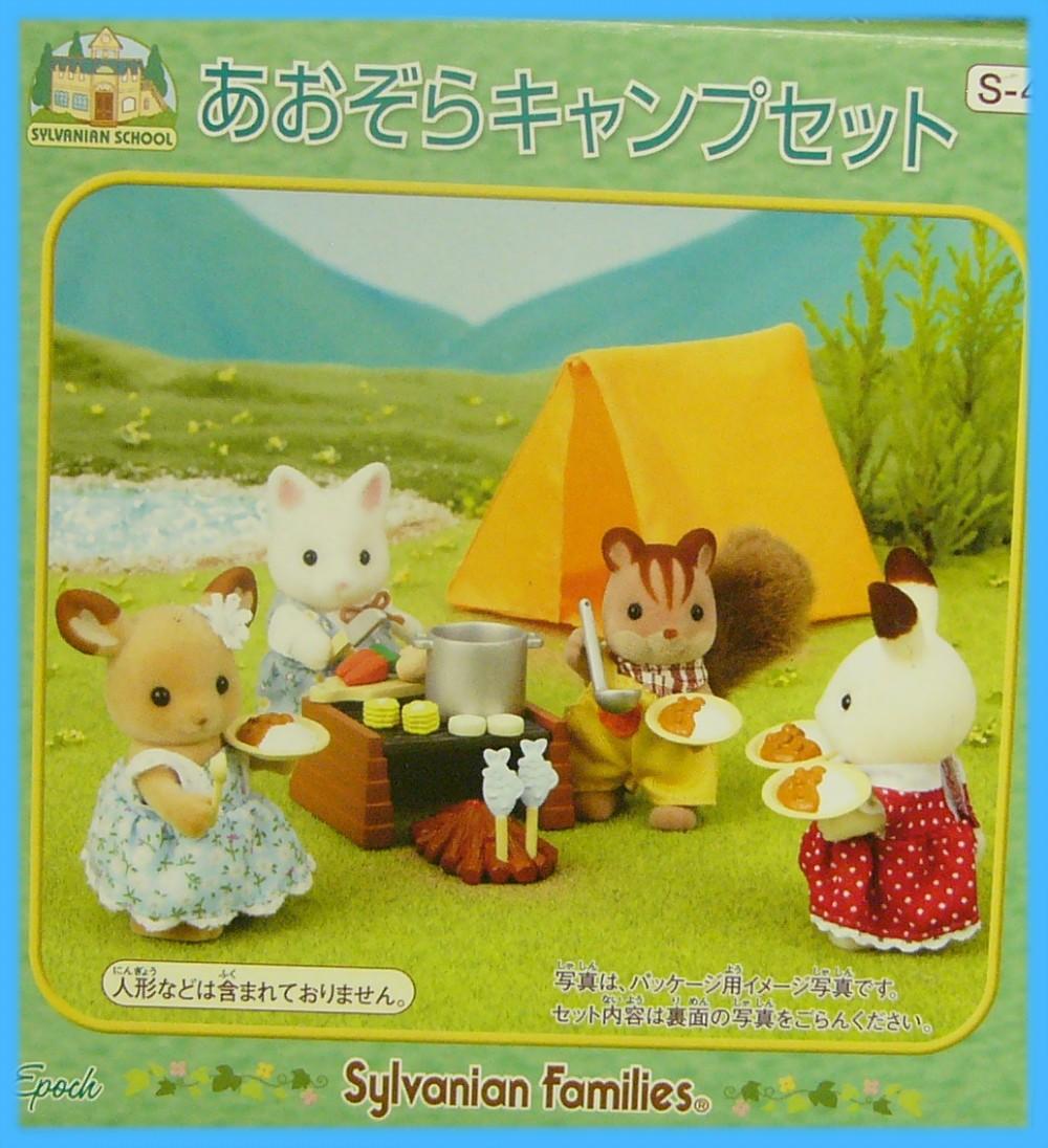 くらべっこ テント 3