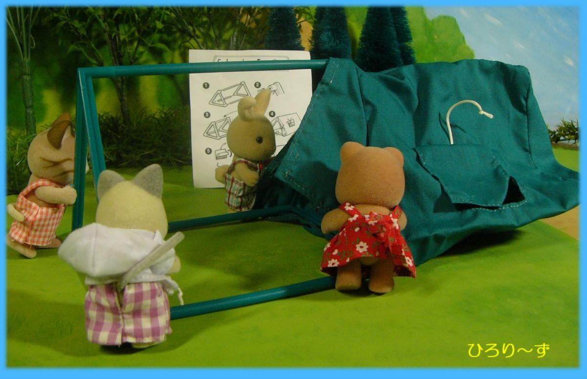 くらべっこ テント 7