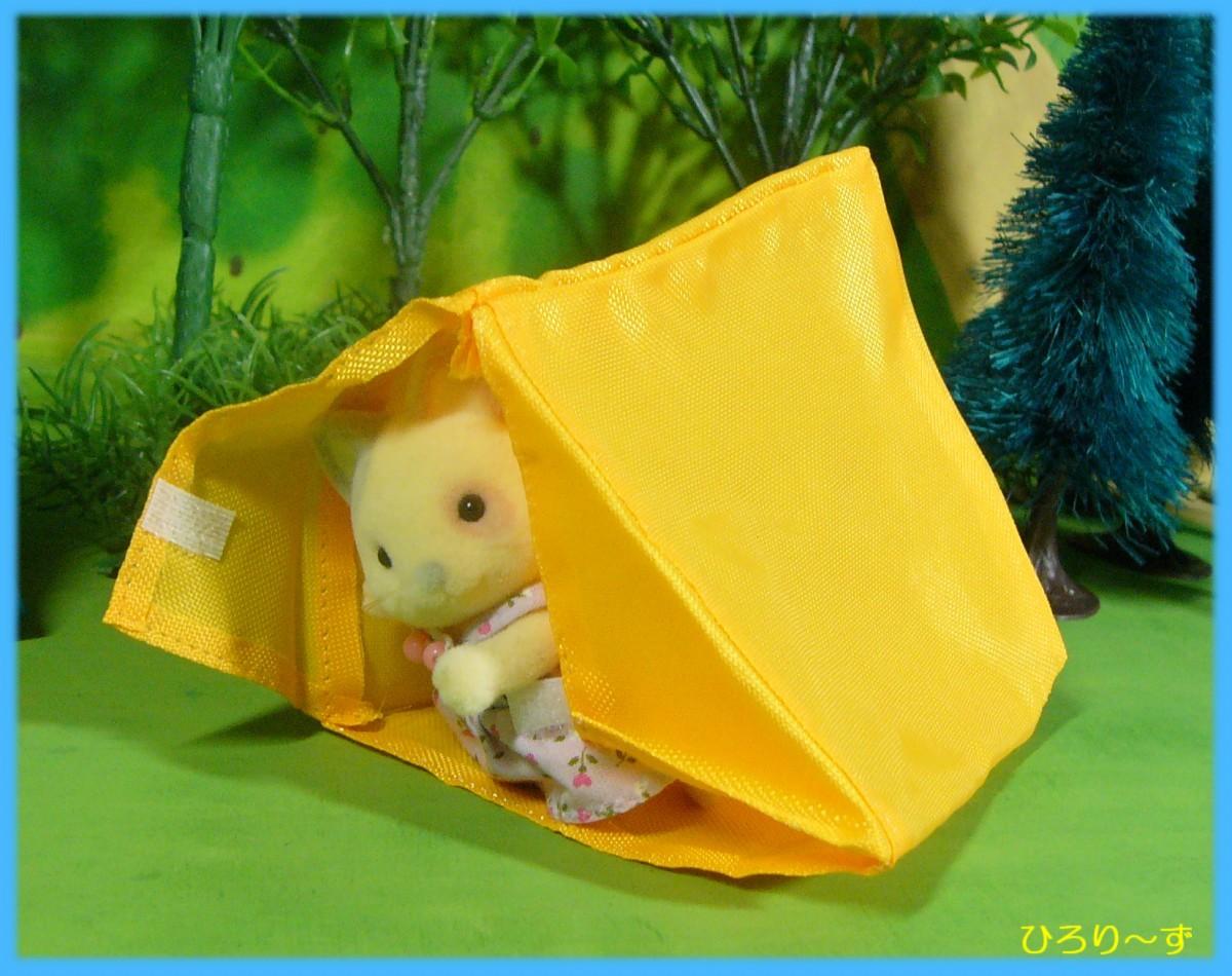くらべっこ テント 10