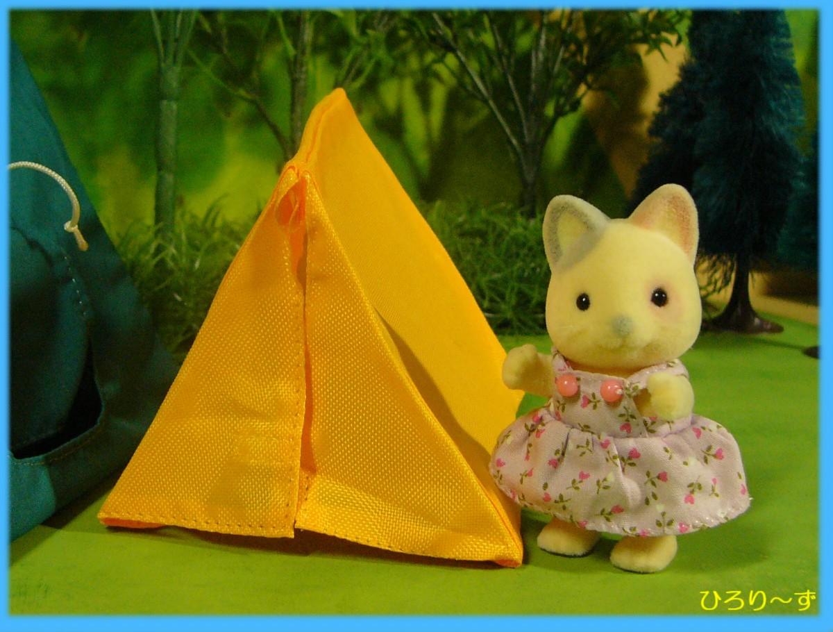 くらべっこ テント 11