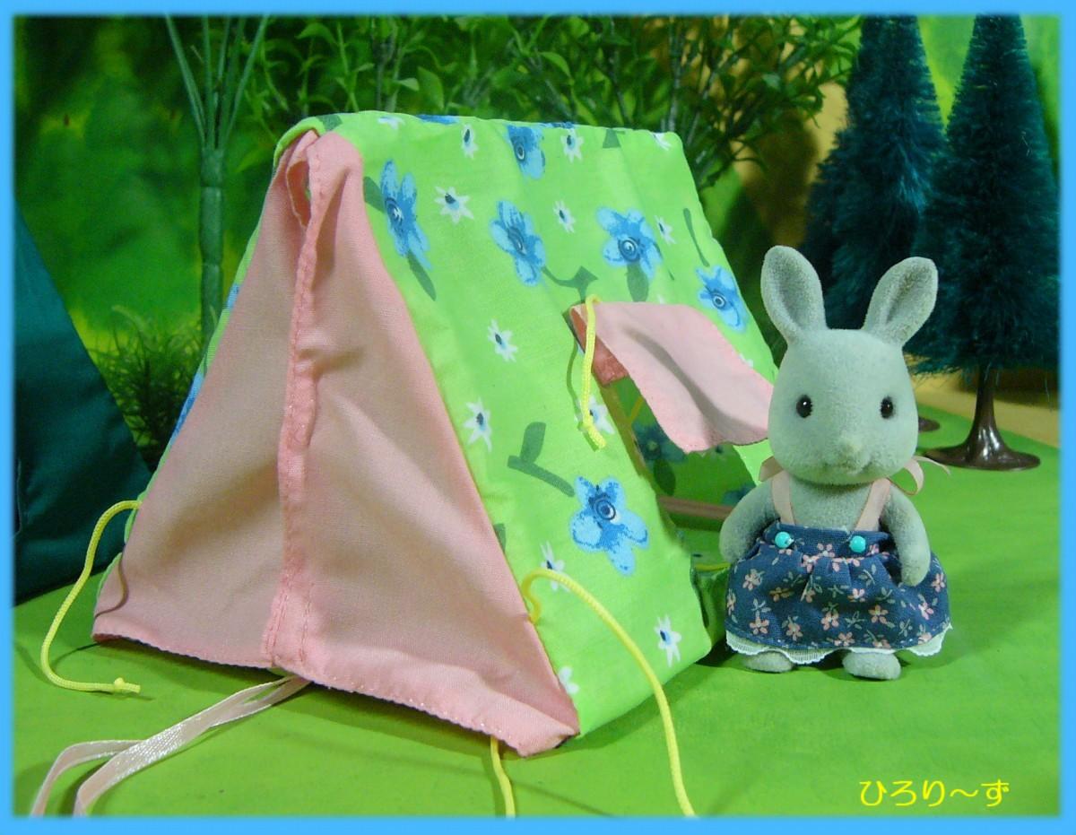 くらべっこ テント 19