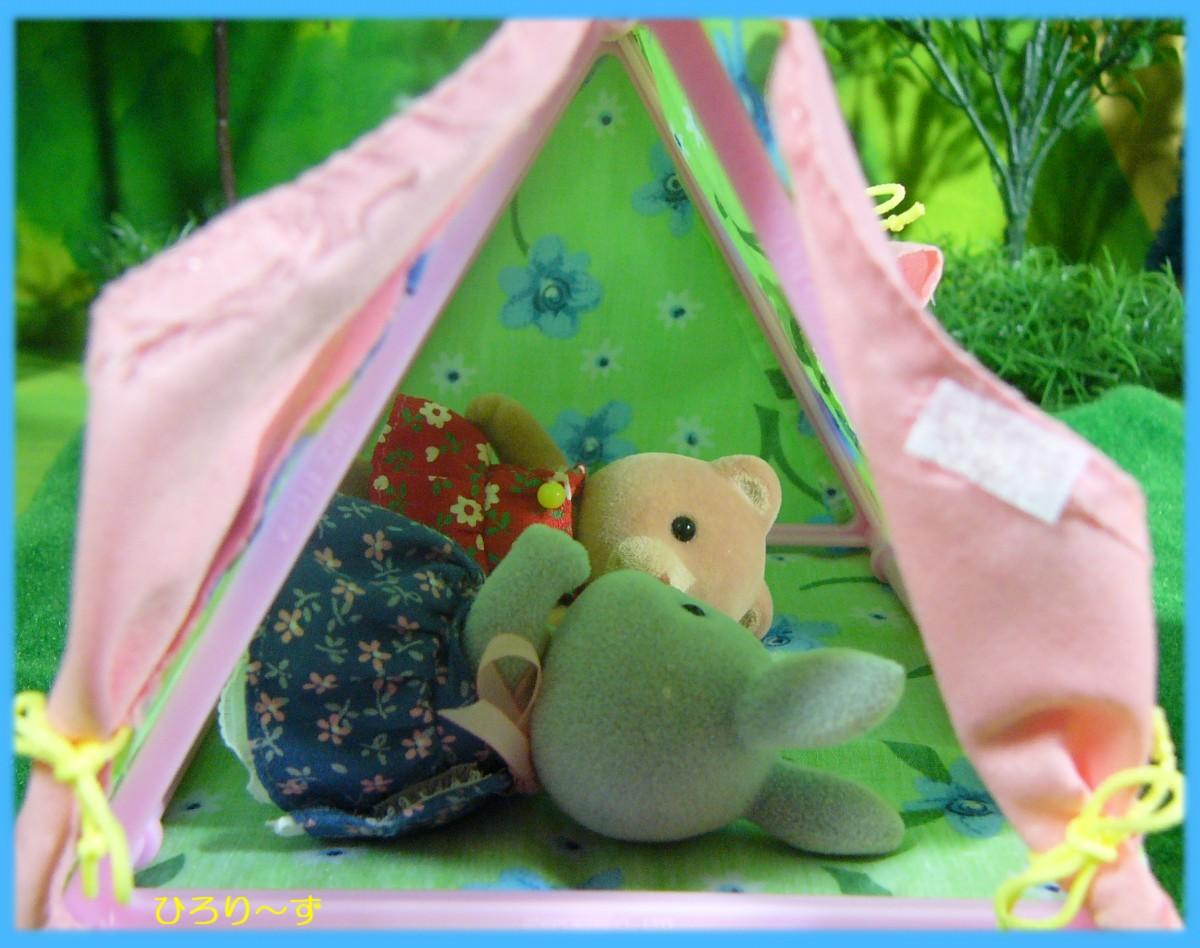 くらべっこ テント 22