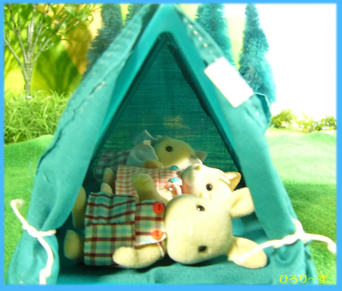 くらべっこ テント 25