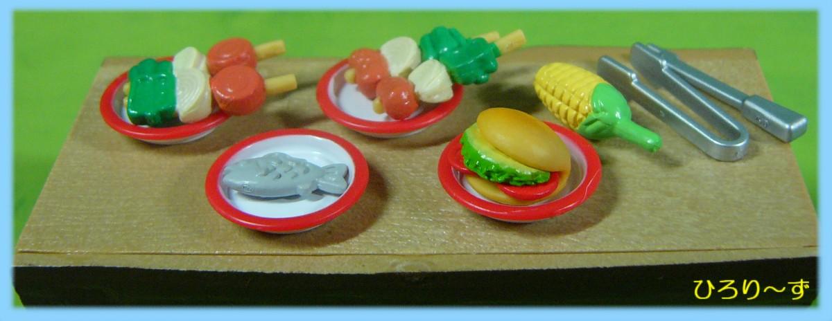 くらべっこ♪ バーベキューセット食材 8
