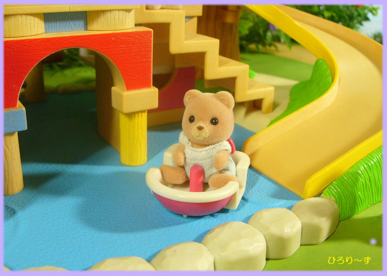 赤ちゃん広場のお池であそぼ 8